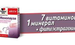 Какие витамины принимать при климаксе женщинам. Витамины при менопаузе