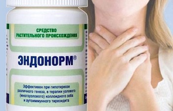 Эндонорм при гипотиреозе