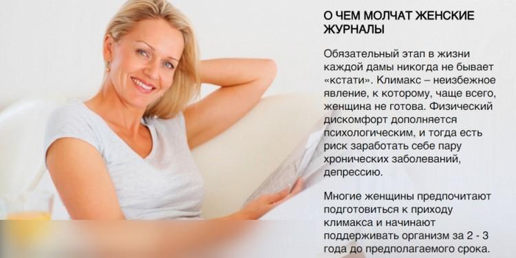 8 съвета при менопауза